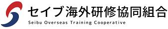 《公式》セイブ海外研修協同組合|外国人技能実習制度のことならお任せください